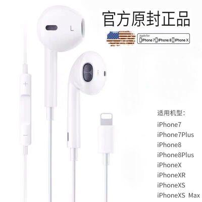 适用iphone7耳机x转接头i7通话XR苹果8plus直播xs max转换器线U盾