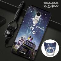 中国移动A4手机壳高配指纹版china Mobile A4软壳cmcca4潮男女a4