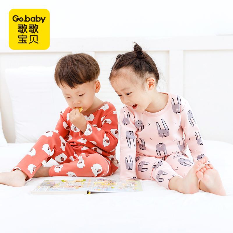 【券后29.9元】歌歌宝贝冬季新款儿童保暖加绒宝宝内衣套装1-7岁婴儿秋衣套装加绒婴儿卡通