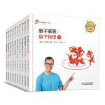 中少阳光图书馆 红袋鼠物理千千问 量子物理(当当版 共10册)