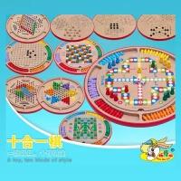 儿童玩具五合一棋木质跳棋 木制飞行棋 五子棋亲子游戏成人益智