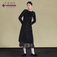 生活在左2018秋季新款女装长袖拼接蕾丝连衣裙中长款优雅收腰长裙