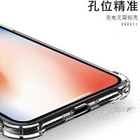 小米max3手机壳mlmax3软胶m1max3透明mimxa3防摔xm男女mas3保护套