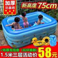 超大号儿童充气游泳池加厚婴儿游泳池家用室内宝宝洗澡桶小孩水池