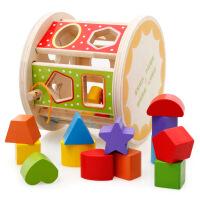 木丸子木制玩具形状配对多功能形状颜色认知木质益智儿童积木