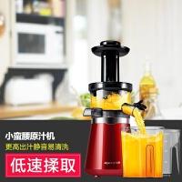 【九阳专卖】 JYZ-V15 慢速挤压立式原汁机家用多功能果汁榨汁机