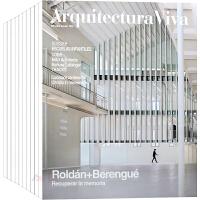 西班牙 ARQUITECTURA VIVA 杂志 订阅2020年B05 建筑设计杂志订阅