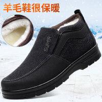 冬季老人棉鞋男老北京布鞋长绒毛保暖父亲防滑牛筋底加厚东北棉靴