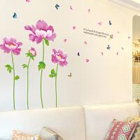 牡丹花墙贴温馨卧室客厅沙发电视背景墙壁装饰贴画墙纸自粘可移除