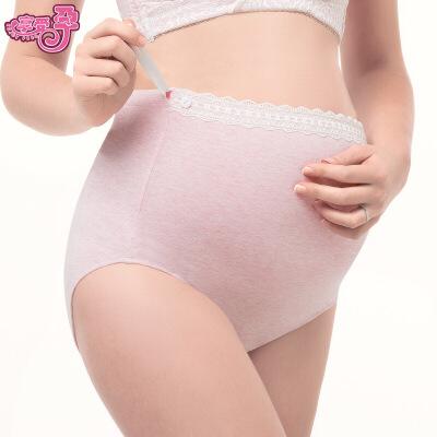 可调节纯棉高腰托腹孕妇内裤 天然彩棉花边孕妇三角裤大码内衣内裤