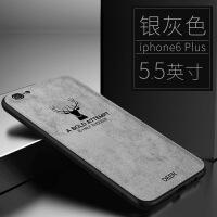 苹果6s手机壳iphone6保护套6plus潮男6女6splus硅胶i防摔i6软布纹6p超薄i6p全 6p/6splu