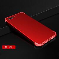BaaN OPPOR11PLUS手机壳OPPOR11PLUS保护套防摔全包边防指纹电镀三段硬壳 全红色