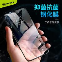 Benks苹果x钢化膜iPhone x全屏覆盖抗菌膜iponex全包边手机膜抑菌