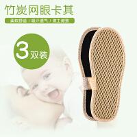 儿童鞋垫竹炭夏运动透气 儿童宝宝吸汗柔软男童女童小孩鞋垫
