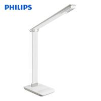 飞利浦(PHILIPS) LED含USB充电口五段调光灯臂可折叠学生学习宿舍晶璨台灯 晶璨LED4.5W 白色