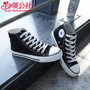 白领公社 帆布鞋 男女春高帮帆布鞋女新款韩版潮情侣休闲鞋板鞋布鞋学生平底男女鞋