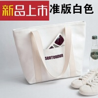 包包女帆布女包韩版时尚字母单肩包休闲手提大包包潮