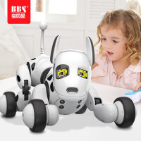 1-4岁幼儿童遥控电动玩具狗狗 会走路唱歌电子小狗 智能机器狗 男女童玩具机器人