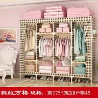 简单便携式折叠衣柜 简易组装布艺木质加厚柜子衣橱 2门 组装