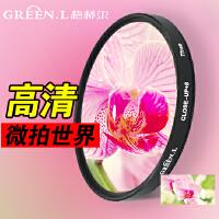 尼康D3400 D7200 D7500 D7000 D7100 D90单反相机配件 微距近摄镜 4倍+套装 送滤镜包