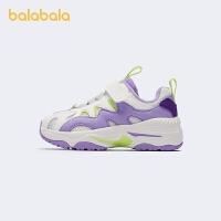 【2件7.5折:142.4】巴拉巴拉童鞋男童鞋子女童运动鞋中大童轻便舒适时尚2021新款春
