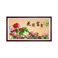 国画牡丹花开富贵装饰画现代新中式客厅沙发背景墙挂画招财风水画 90*180cm 桃木色框(实木) 单幅价格