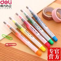 【全店满100减50】得力S618直液式荧光笔 5色重点圈划标记笔荧光记号笔 学生用笔