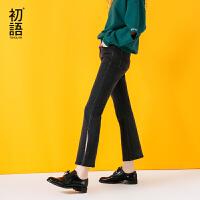 【每满200减100 多买多减】初语2017秋季新款牛仔长裤女装自然腰喇叭裤深色水洗牛仔裤