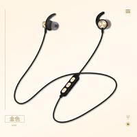 oppo a83蓝牙a77/f7耳机a33无线a5/r17苹果XS MAX跑步XR运动型8plus/ 标配