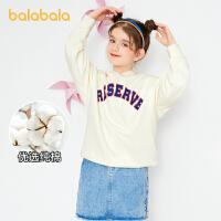 【�_�W季 折后�B券�A估�r:48.2】巴拉巴拉男童女童�l衣2021新款春�b中大童休�e�l衣�和��B帽�棉潮
