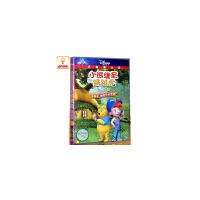动画片迪士尼小熊维尼与跳跳虎第二季9(DVD)