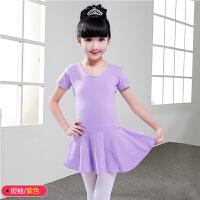儿童舞蹈服装女练功服演出服短长袖芭蕾舞裙纯棉健美操连体紧身衣