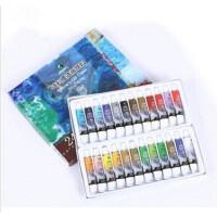 油画颜料24色油画套装马利牌油画颜料油画套装12ml马利牌O-2024
