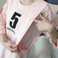 春秋怀孕期孕妇家居服套装喂奶衣夏装月子服夏季薄款产后哺乳睡衣