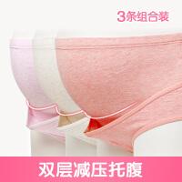 孕妇内衣内裤女棉裆高腰怀孕期透气2-4-6个月晚期孕妇内衣内裤