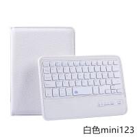 苹果ipad mini4保护套网红ipadmini2蓝牙键盘迷你3平板电脑可爱卡通皮