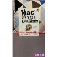 【二手9成新】MacOSX107Lion达人进化手册骆剑锋、谢志伟著清华大学出版社97873022