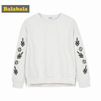 巴拉巴拉童装女童卫衣儿童秋装2017新款中大童长袖套头衫甜美休闲