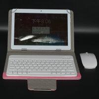 无线蓝牙键盘10.1寸读书郎G100A/G300学生平板电脑保护套皮套外壳
