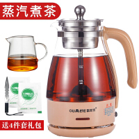 【支持礼品卡支付】欧美特 OMT-PC10G煮茶器黑茶全自动蒸汽水壶电热蒸茶壶玻璃煮茶壶 带公道杯