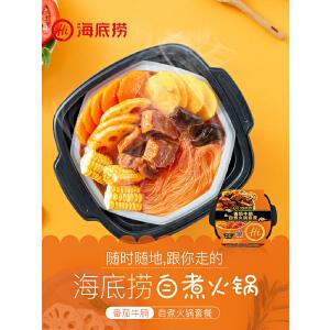 海底捞番茄牛腩懒人自煮自热火锅365g方便速食即食小火锅