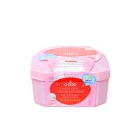 泰国odbo懒人便携式卸妆棉 眼脸唇部卸妆湿巾保湿清洁60片/盒 一盒