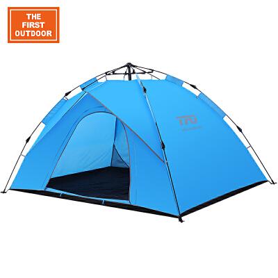 【下单满299减200元】美国第一户外双人自动速开帐篷野外露营旅行单层加厚防雨自驾游【到手价仅需179元】