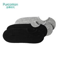 全棉时代 白色×2+灰色×2女士基础短袜22cm~24cm4双装