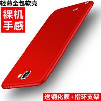三星NOTE2手机壳GT-N7100男GTN7102保护套n7108钢化膜NT27100防摔