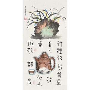 当代著名画家王伯阳69 X 34CM花鸟画gh05929