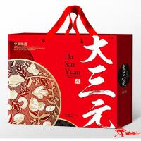 大三元干果礼盒--中国味道