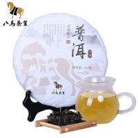 八马茶业 云南普洱茶 优质大叶生普洱 普洱茶生茶3号 357g/饼