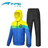 七波辉男童装 秋冬季儿童加厚运动套装 男童套装外套裤子两件套