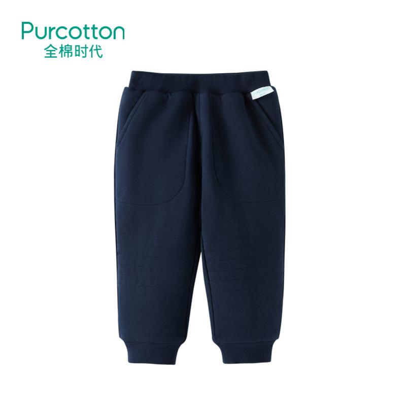 全棉时代  藏青男幼童针织微厚长裤1件装